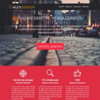 AlexDesign-001